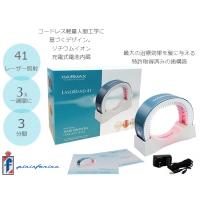 LaserBand 41